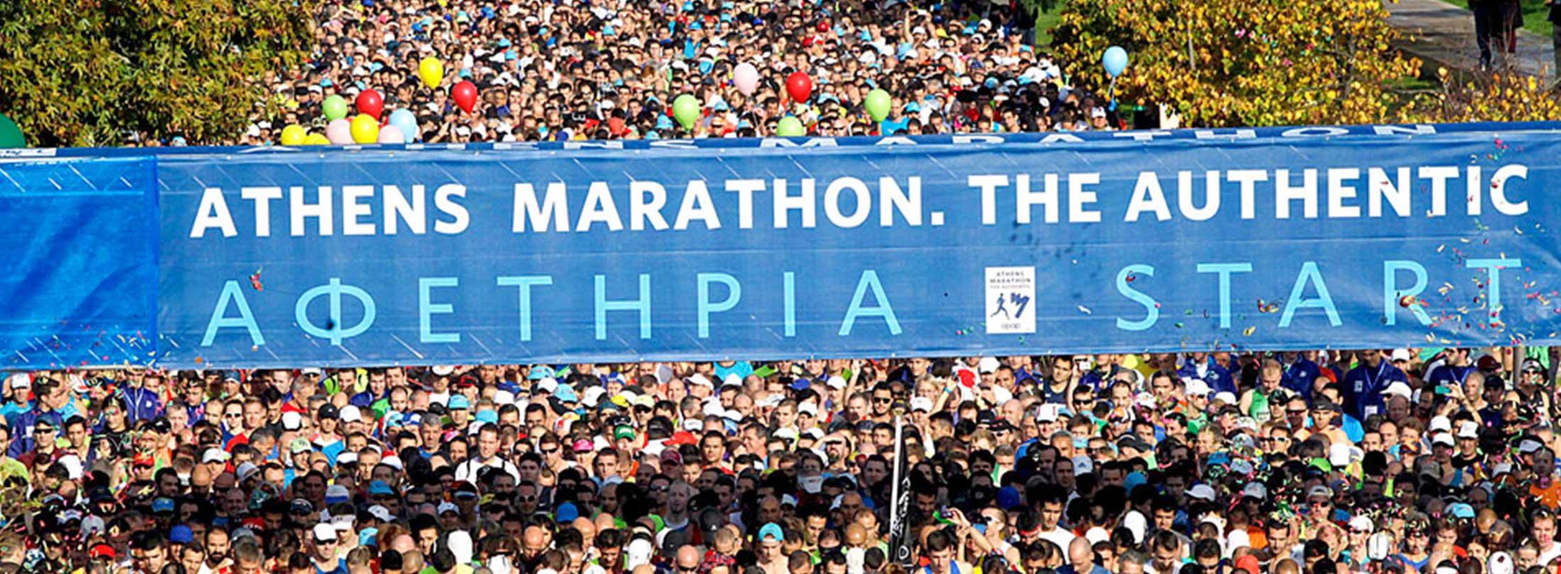 Afbeeldingsresultaat voor Marathon Athene